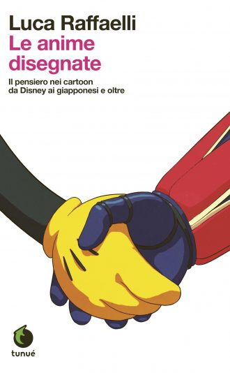 anime_cover_HR_rgb