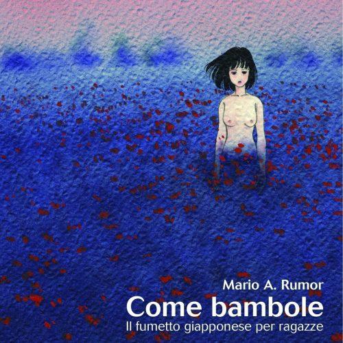come_bambole_cover_HR