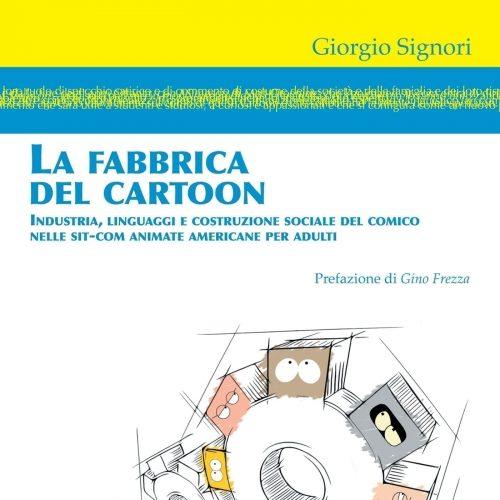 la_fabbrica_del_cartoon