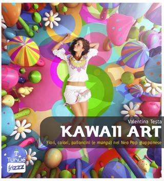 kawaii_art_tunué