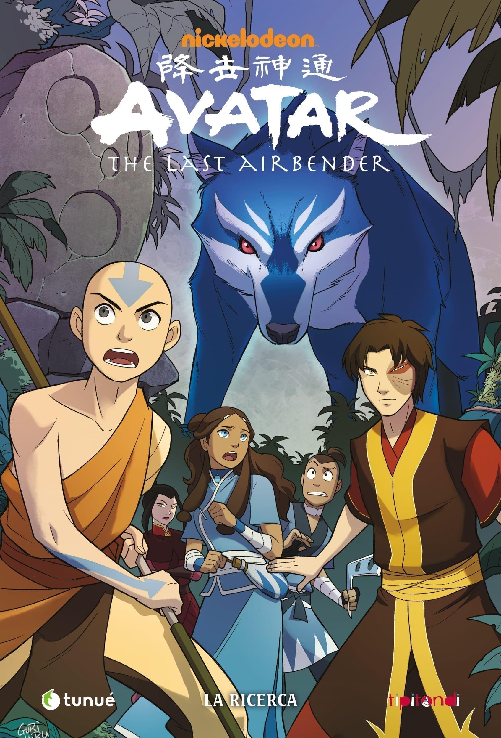cover_Avatar_la_ricerca